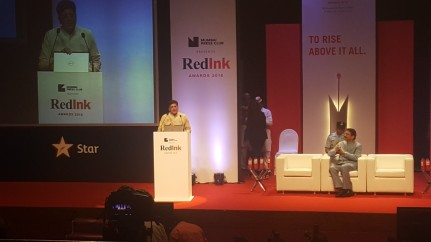 thumbnail_Piyush Goyal at RedInk Awards%2c Mumbai